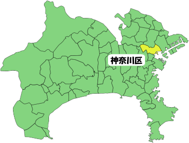 横浜市神奈川区で鍵のことなら神...